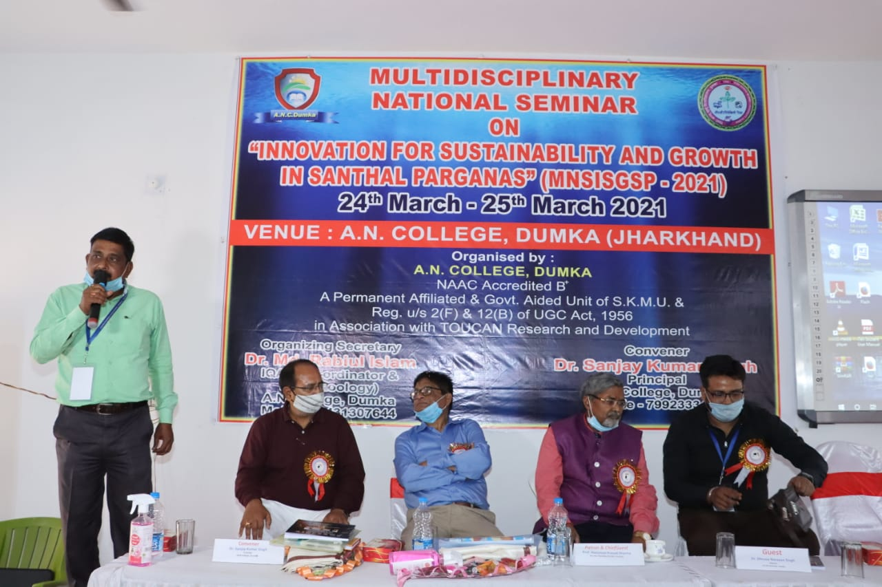 One day workshop-cum- training program for all faculty members of A.N.College,Dumka by Dr.S.K.Mishra Rtd. HOD(Eng) SKMU Dumka UGC sponsored programme.